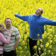 Stock Photo: Three in meadow