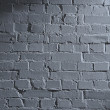 Royalty-Free Stock Photo: Gray Brick Wall