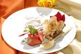 Luxurious dessert — Stock Photo