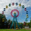 Big wheel — Stock Photo #1896398