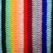 Royalty-Free Stock Photo: Varicoloured knitted fabric
