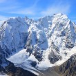 Stock Photo: Mount Dyh-tau