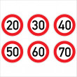 Road signs. - Stock Photo