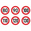 Stock Photo: Road signs 80-130.