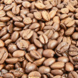 Royalty-Free Stock Photo: Grain coffee