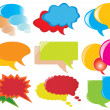 Stock Vector: Dialog bubbles