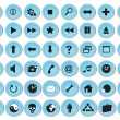 Royalty-Free Stock Vector Image: Glossy Icon Set for Web