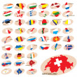 Flags and silhouettes of the countries. — Stock Vector