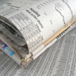 Newspaper — Stock Photo #2379113