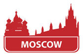 Moscow sity outline — Stock Vector