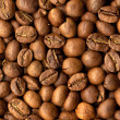 Grain coffee — Stock Photo #1024210
