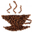 Beans of coffee - Foto de Stock  