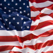 Usa flag — Stockfoto #1024990