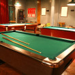 Stock Photo: Billiards