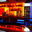 Stock Photo: A stylish night bar with contemporary de