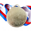Gold medal with ribbon - Stock Photo
