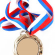 Medal and color Ribbon — Stock Photo #1030455