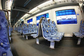 Inside modern train — Stock Photo