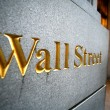Stock Photo: Wall street in new york