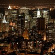 Nighttime in New York, Manhattan — Stock Photo #1063112