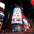 Time Square in the night - Stock Photo