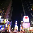 NEW YORK CITY -  Times Square - 图库照片