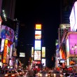 Times Square — Stock Photo #1063430