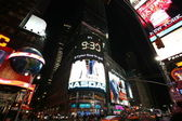 Night Time Square in New York, NY — Stock Photo