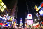 NEW YORK CITY - Times Square — 图库照片