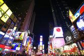 Nowy jork - times square — Zdjęcie stockowe