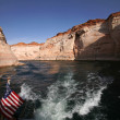 Stock Photo: Glen Canyon National Recreation area,Lak
