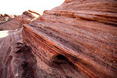 Rock formations in Glen Canyon — Stock Photo