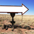 Stock Photo: Blank sign arrow outdoors