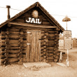Old arizona jail — Stock Photo