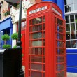 Classical london telephone box — Stock Photo