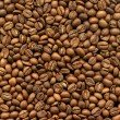 Grain coffee — Stock Photo #1624799