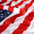 Flapping flag USA with wave — Stock Photo #1645821