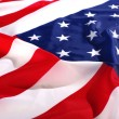 Flapping flag USA with wave — Stock Photo #1646051