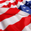 Flappinf flag USA with wave - Stock Photo