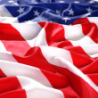 Flapping flag USA with wave — Stock Photo #1646426