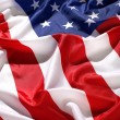 Flag USA with wave - Stockfoto