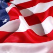 Flapping flag USA with wave — Stock Photo #1646858