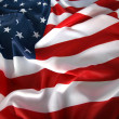 Stock Photo: USflag with wave