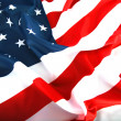 USA flag — Stock Photo