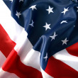 Flapping USA flag with wave — Stock Photo #1648672