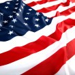 Flapping USA flag with wave — Stock Photo