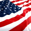 Flapping USA flag with wave — Stock Photo #1648876