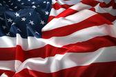 USA flag with wave — Stock Photo