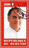 Stamp with Rajiv Gandhi — Stock Photo