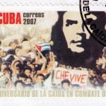 Постер, плакат: Legendary Che Guevara